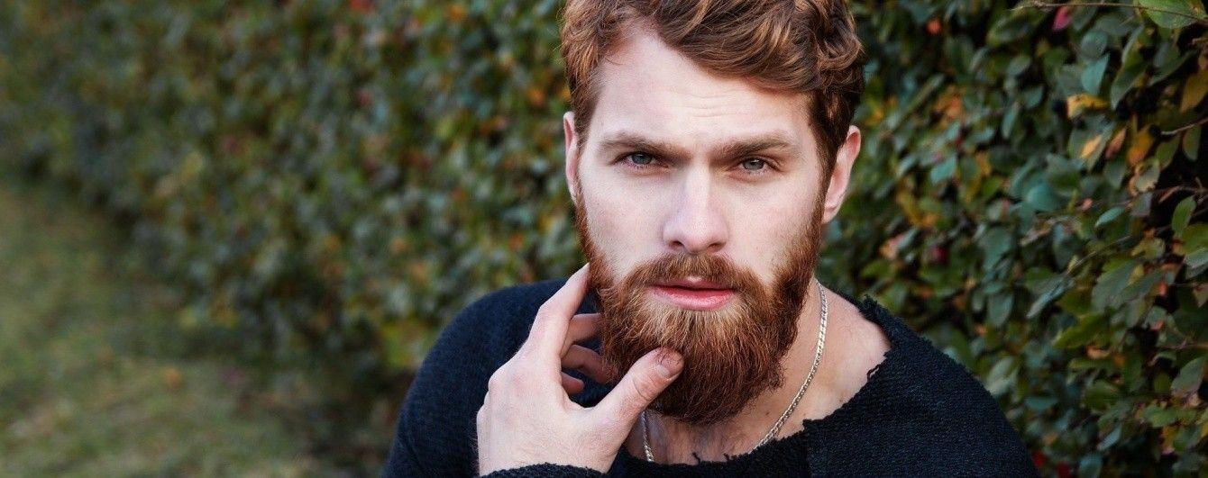 Мужчины с бородой больше привлекают женщин для длительных отношених - ученые