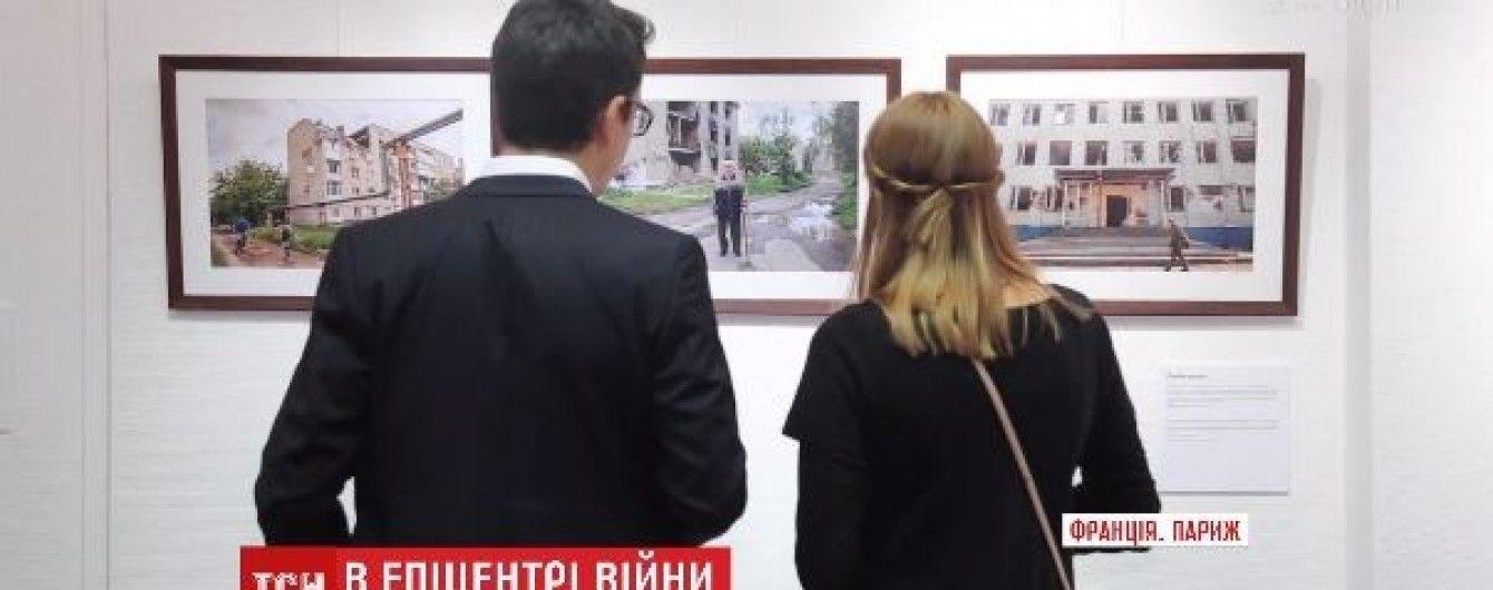 """""""Донбасс движется"""". В Париже открыли фотовыставку о прифронтовой жизни на Востоке Украины"""