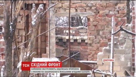 В зоне АТО погибли трое украинских защитников