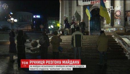 Украина отмечает третью годовщину разгона студентов на Майдане