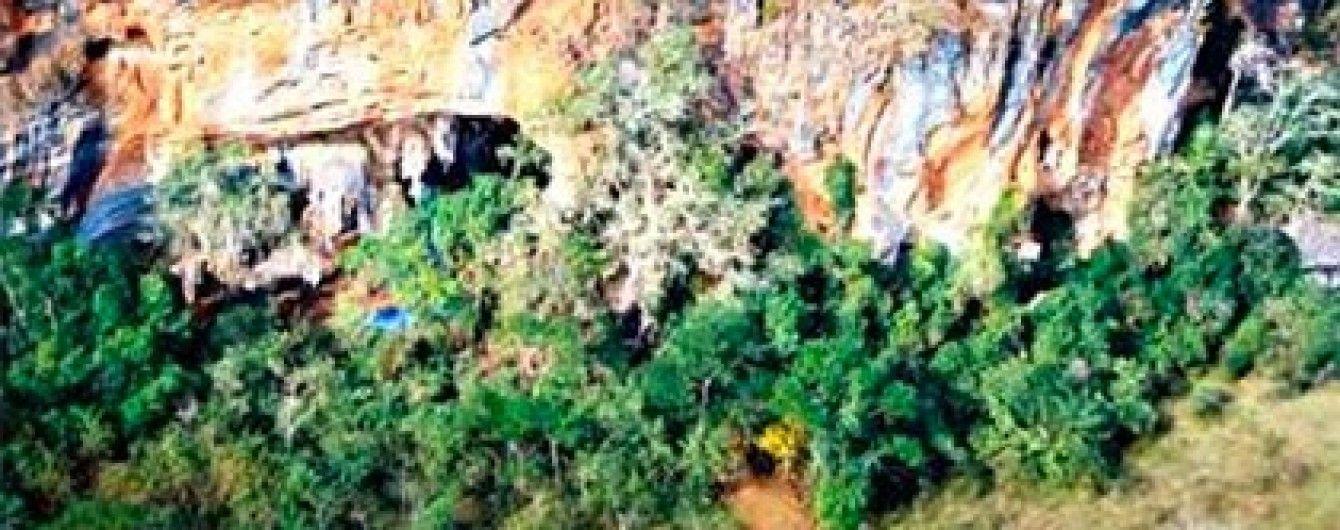 У Бразилії вчені виявили сліди найдавнішого ритуального поховання