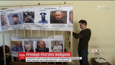 Украинцы вспоминают избиения студентов на Майдане и добиваются наказания виновных