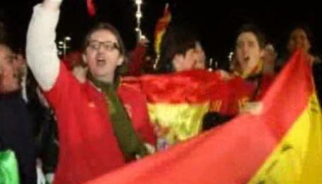 Испанцы целую ночь праздновали победу своей команды на Мундиале
