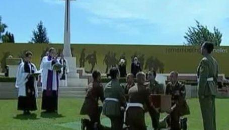 Во Франции перезахоронили останки последних солдат Первой мировой