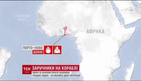 В Африке пираты захватили греческое судно с украинцами на борту