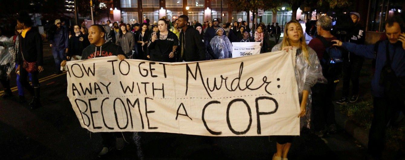 У США спалахнули протести через виправдальний вирок поліцейському, який застрелив афроамериканця