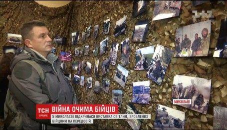 """В Николаеве фотовыставка под названием """"Наши"""" показала войну глазами военных"""