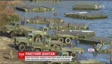 На Херсонщине начались учения украинских войск