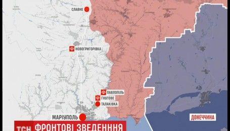 Украинские военные сообщили о трех десятках обстрелов в сутки