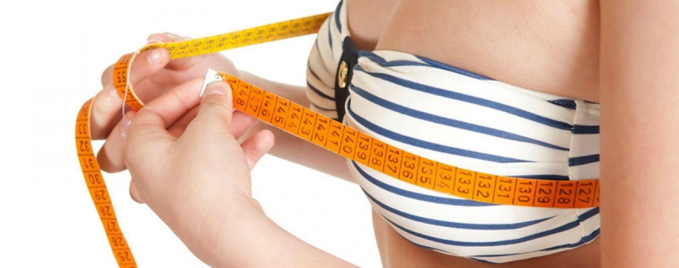 """""""Все свое"""": увеличение груди без имплантов"""