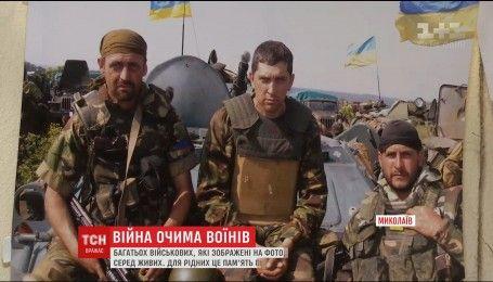 У Миколаєві відкрилася фотовиставка бійців АТО