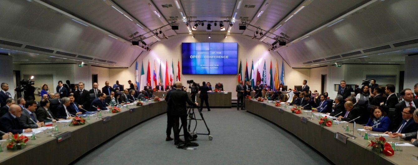 Путін допоміг суперникам в ОПЕК домовитися про скорочення видобутку нафти – Рейтер