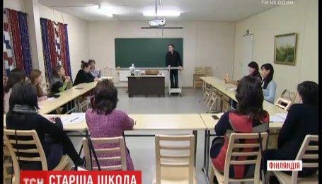 Уникальная система образования в Финляндии: люди в любом возрасте могут получить недостающие знания для работы