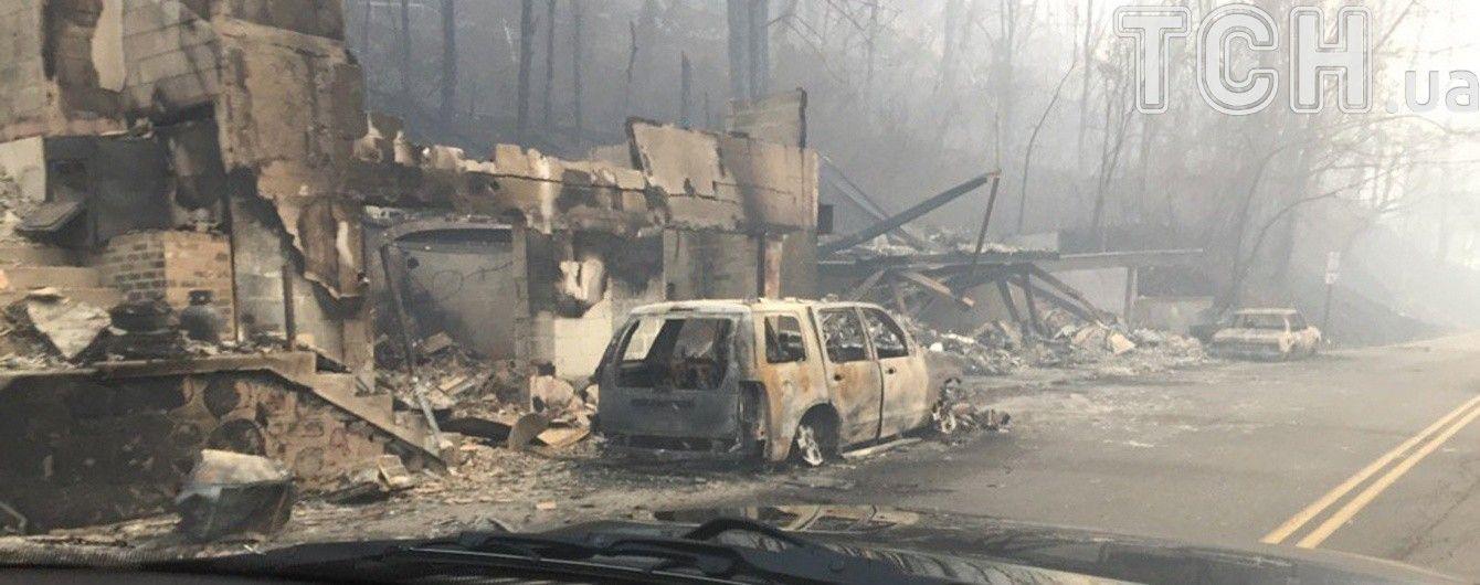 Масштабна пожежа у Теннессі побила рекорд із кількості загиблих від вогню у США