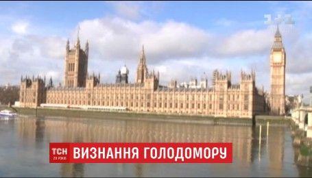 Опозиція британського парламенту пропонує визнати Голодомор в Україні геноцидом