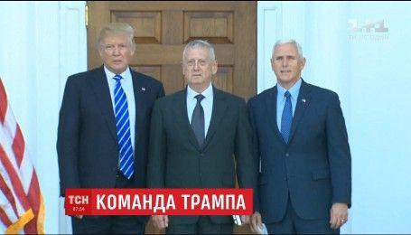 Дональд Трамп определился с будущим министром обороны США