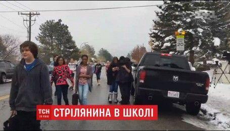 Американський учень ледь не розстріляв своїх однокласників у штаті Юта