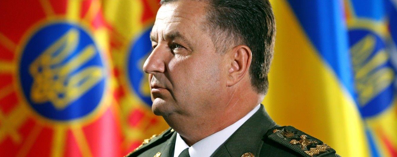 Полторак рассказал, кто обеспечивает боевиков на Донбассе