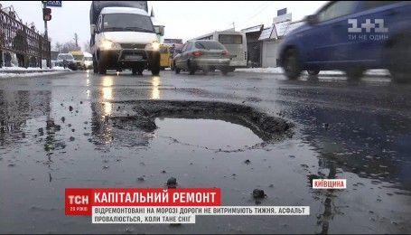 В Киевской области ладят дороги, несмотря на непогоду и минусовые температуры
