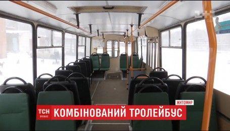 У Житомирі презентували тролейбус, зібраний зі старих машин
