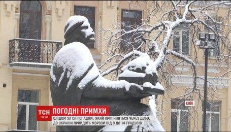 Снегопад в Украине продержится еще сутки и изменится морозами