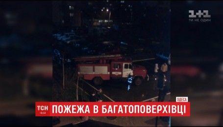 Масштабный пожар произошел в Одессе, есть погибшие