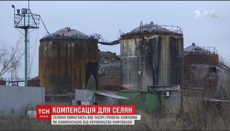 Жителі сіл на Київщині вимагають моральної компенсації за вибух нафтобази