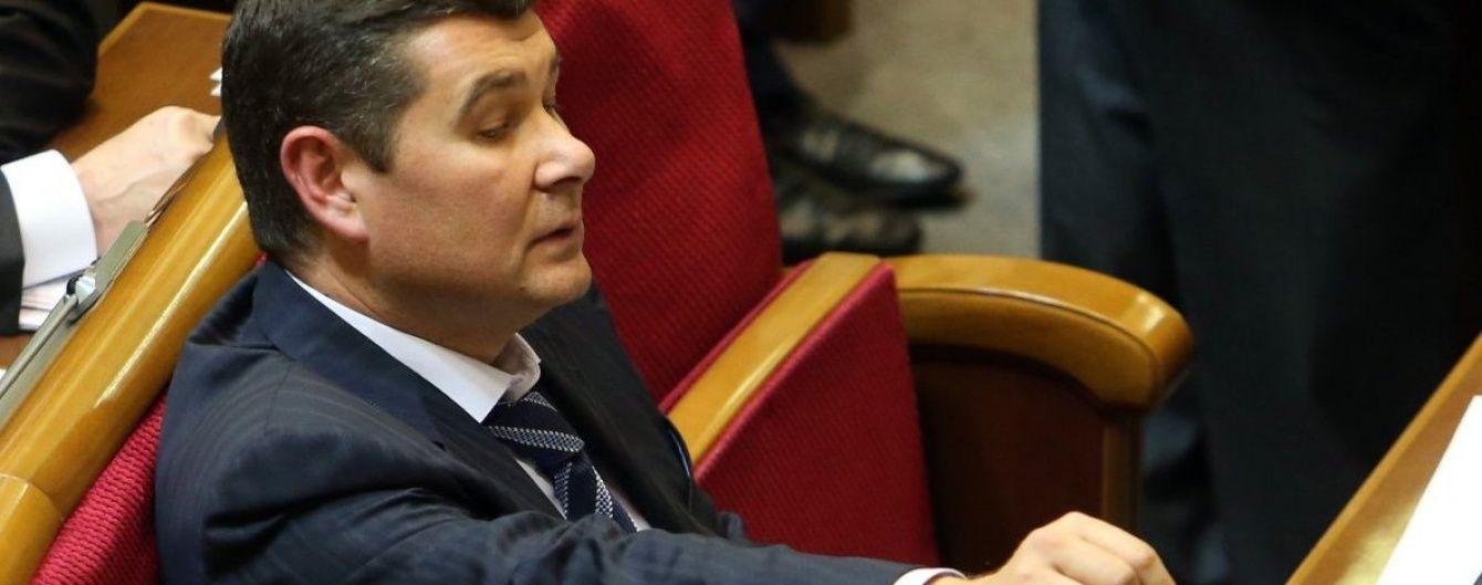 Онищенко оформлює німецьке громадянство