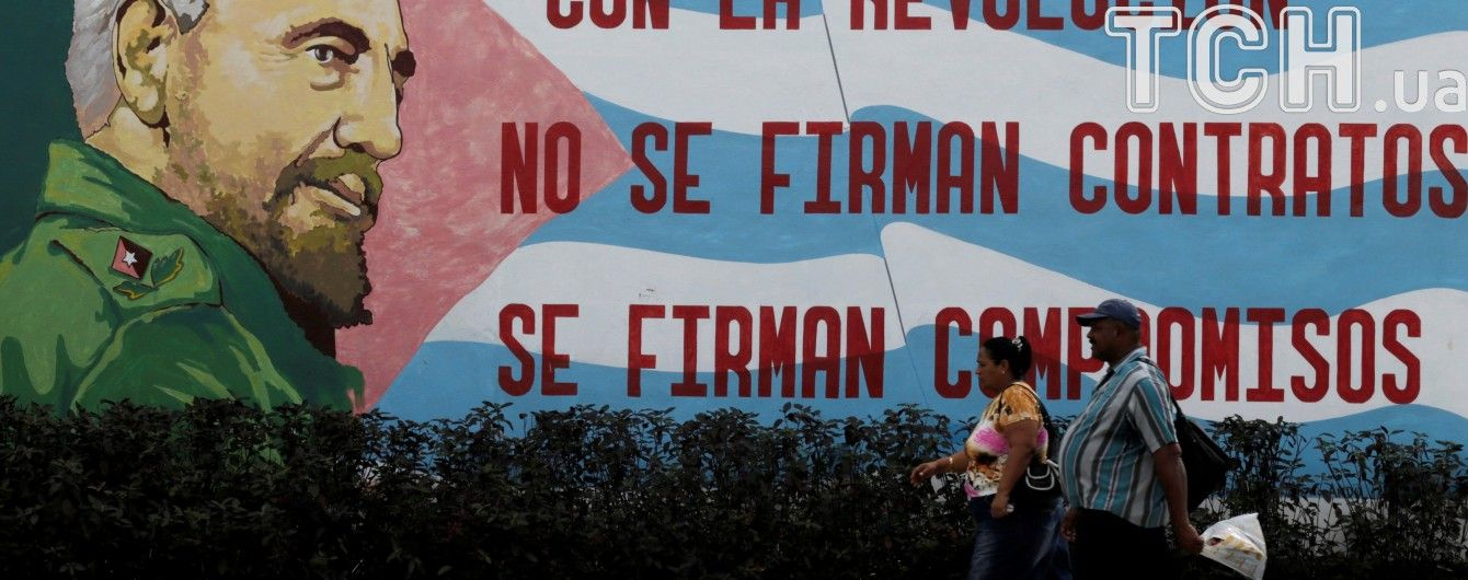 """""""Не повчайте нас"""". Куба різко відреагувала на заяви Трампа"""