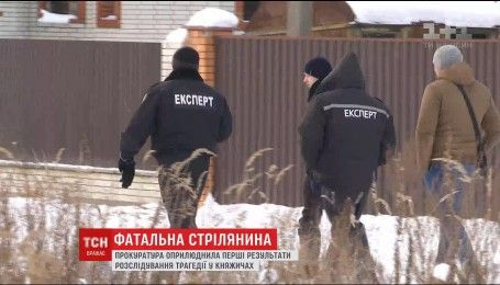 Прокуратура оприлюднила перші результати розслідування трагедії у Княжичах