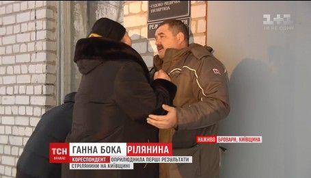 До моргу почали сходитись родичі загиблих під час стрілянини у селі Княжичі