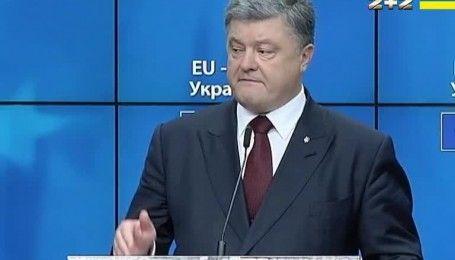 Безвизовый режим для украинцев: мифы и реальность
