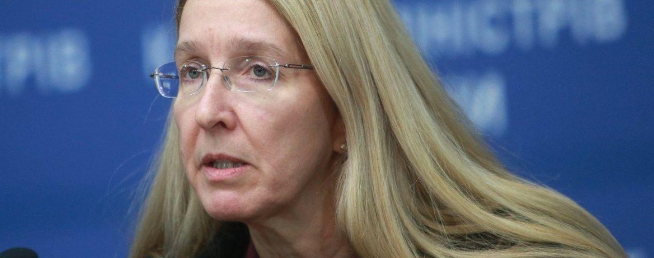 """""""Война двух систем"""": Супрун прокомментировала тяжелое голосование за медицинскую реформу в Раде"""