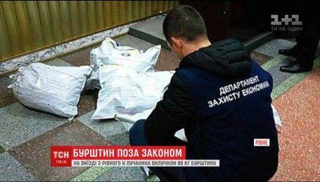 В Ровно правоохранители задержали мужчину, который пытался вывести почти центнер янтаря