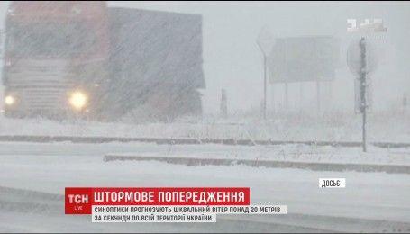 В Украине будет бушевать непогода