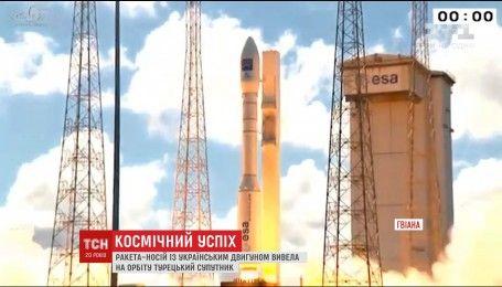"""В Гвиане запустили ракету-носитель """"Вега"""" с двигателем украинского производства"""