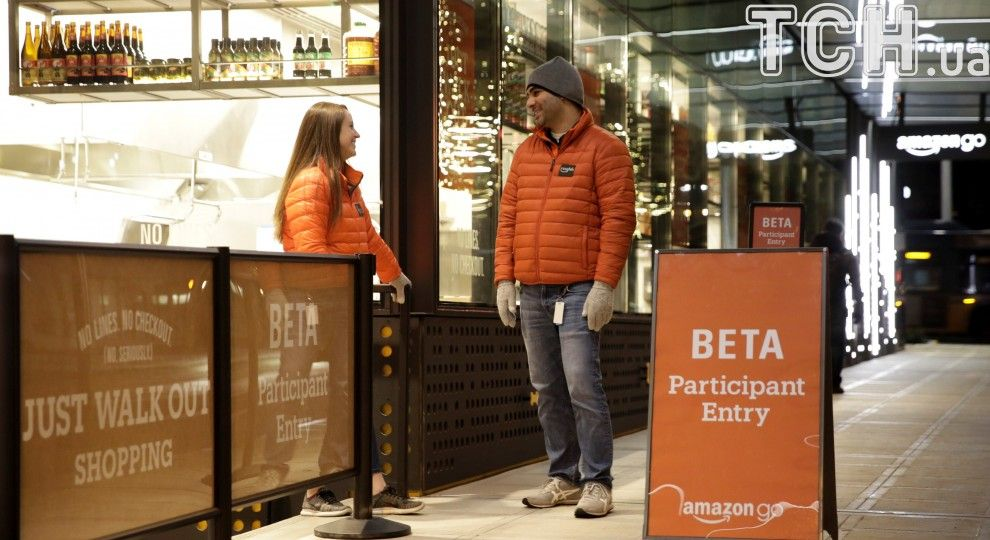 """Статки глави Amazon у """"чорну п'ятницю"""" зросли до 100 мільярдів доларів"""