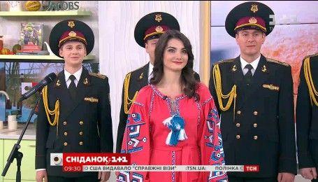 Аліна Башкіна та ансамбль пісні і танцю Збройних Сил України - Ти в серці моїм, Україно
