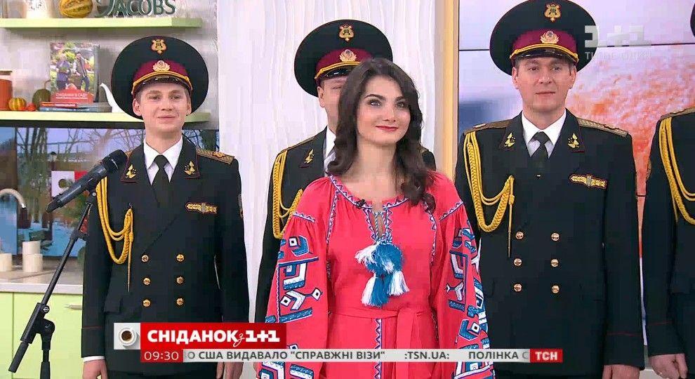 Скачать гурт made in ukraine смуглянка клип бесплатно.