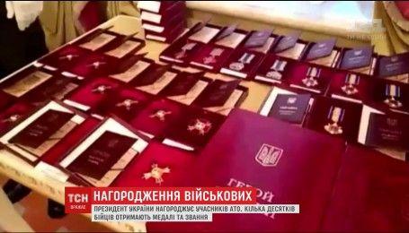 У Маріїнському палаці нагороджуватимуть учасників АТО та волонтерів на честь Дня ЗСУ