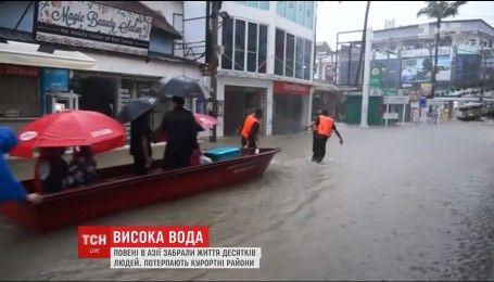 В Азії вирують повені, є жертви