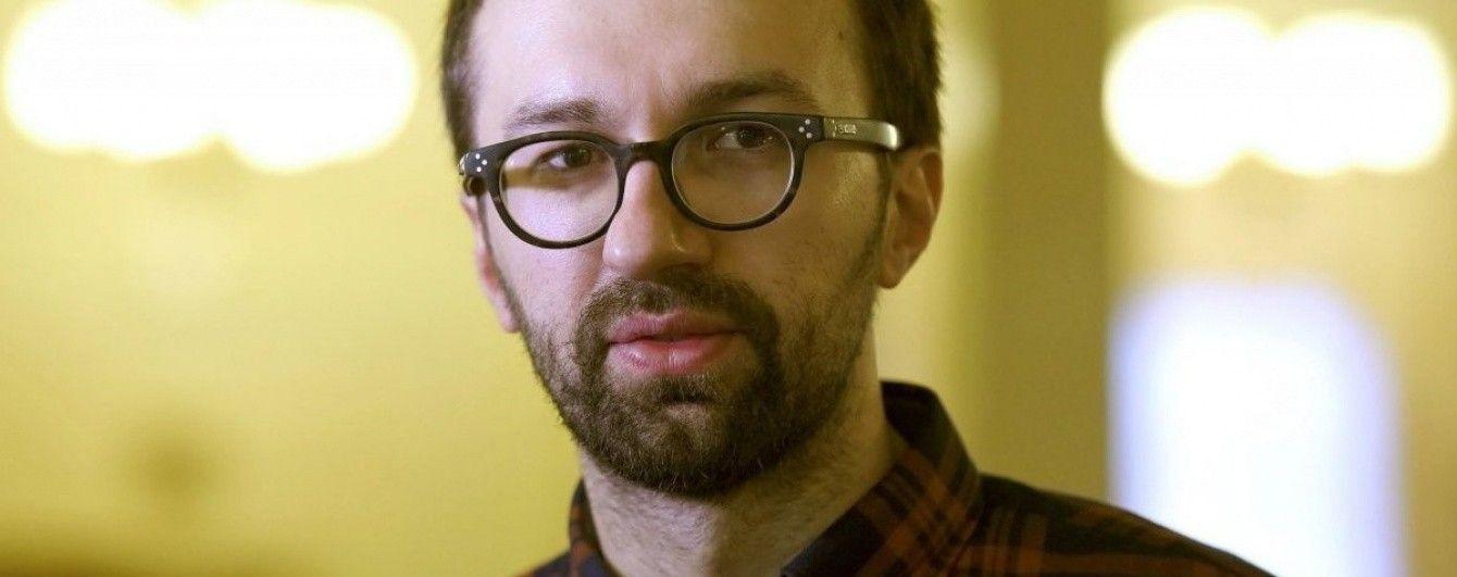 Лещенко емоційно відреагував на рішення суду на користь Авакова