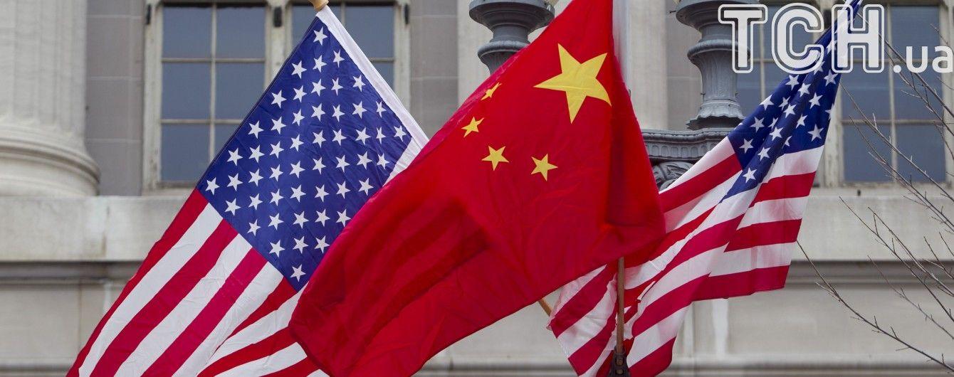 Китай обурився, що есмінець США порушив його територіальні води