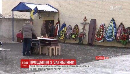 """На базі спецпідрозділу """"КОРД"""" попрощалися з майором Віталієм Валецьким"""
