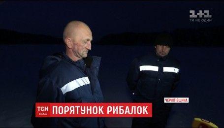 На Чернігівщині пожежники-добровольці врятували рибалок, які провалилися під тонкий лід