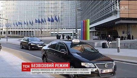У Брюсселі продовжать обговорення механізму призупинення безвізового режиму