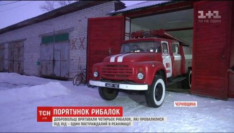 Чотирьох рибалок витягли з води рятувальники-добровольці на Чернігівщині