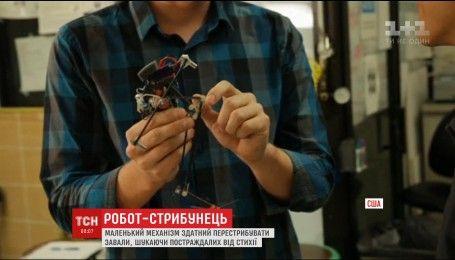 Американські інженери розробили робота для порятунку людей з-під уламків