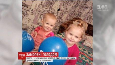 Суд обирає запобіжний захід матері, що залишила двох дітей без їжі та води