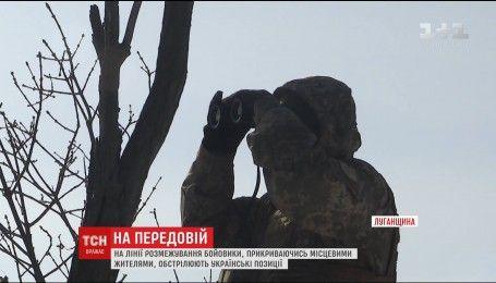 Боевики больше десятка раз в сутки атаковали Попаснянский район